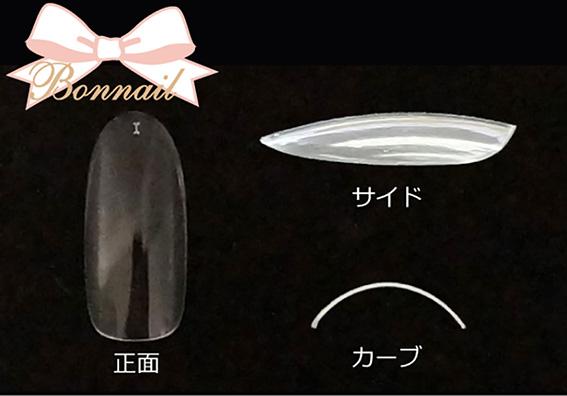 ネイルサロン 道具