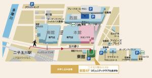 玉川高島屋S・C総合カルチャーセンター
