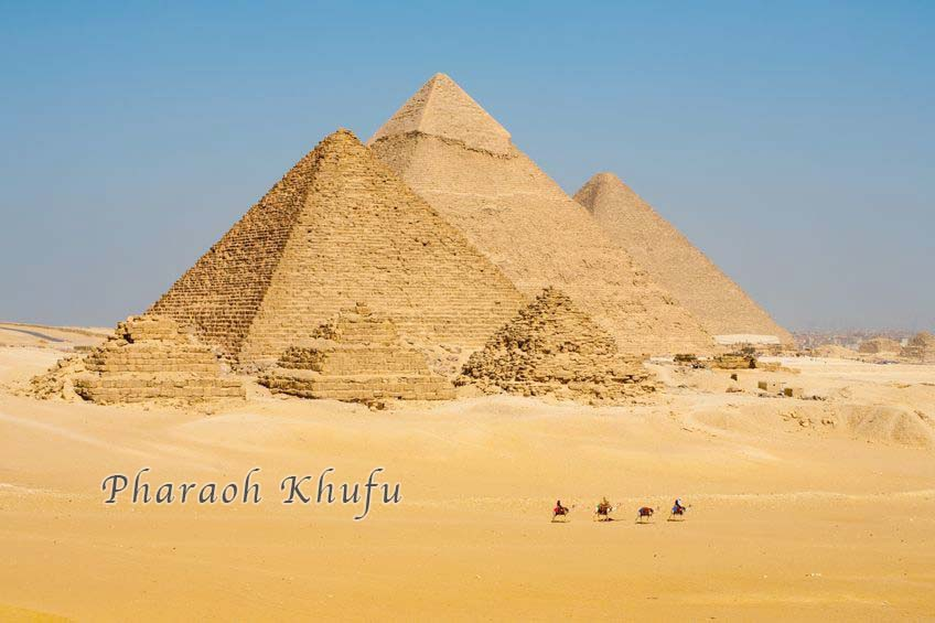ギザ3大ピラミッド クフ王
